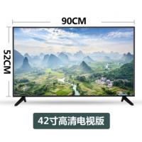 42 - дюймовый телевизор