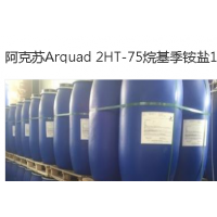 Arquad 2ht-75 alkyl quaternary ammonium salt