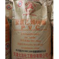 PVC resin daguhua dg-1000