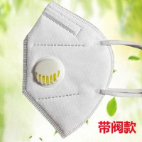 KN95 air valve mask spot dust-proof breathable industrial dust smog mouth and nose mask men and wome
