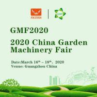 قوانغتشو الدولي الثاني عشر حديقة الآلات المعرض