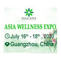 معرض الصحة الآسيوية