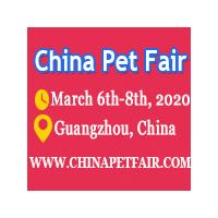 CHINA PET FAIR 2020