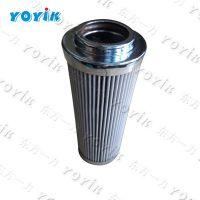 Power plant material actuator filter (flushing) DP2B01EA10V/-W