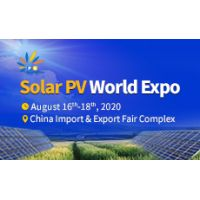 太阳能光伏世界博览会(广州光伏2020)