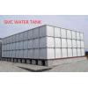 SMC ASSEMBEL WATER TANK