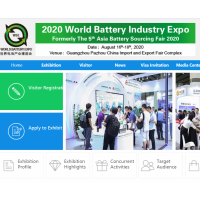 World Battery Industry Expo (WBE).