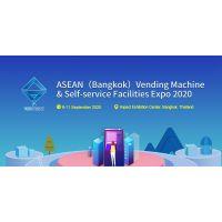 VendASEAN Vending machines Exhibition 2020