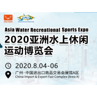 asia water recreational sports expo