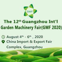 The 12th Guangzhou Int'l Garden Machinery Fair (GMF 2020)