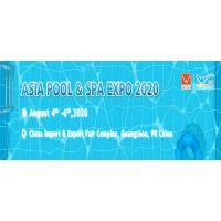 Asia Pool & Spa Expo 2020