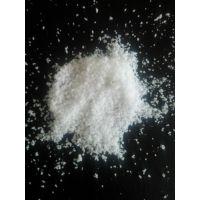 Powder Paraffin Wax 52 Paraffin Wax