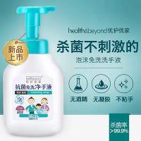 Antibacterial hand sanitizer 50ml