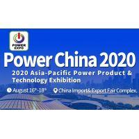 POWER CHINA 2020