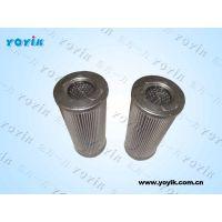 Yoyik discharge filter JCAJ001
