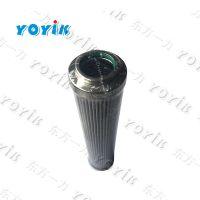 YOYIK circulating pump oil filter DR405EA03V/-F