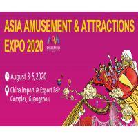 Азиатская ярмарка развлечений и достопримечательностей 2020 года (AAA 2020)