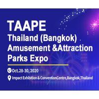 экспо - 2010 (TAAPE 2020)