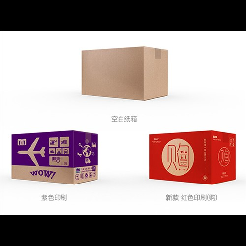 Special LOGO customized carton custom carton wholesale packaging box express carton packaging link