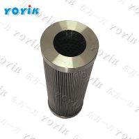 YOYIK actuator inlet filter DP401EA01V/-F