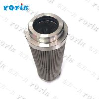 Yoyik actuator filter DP10SH305EA10V/W
