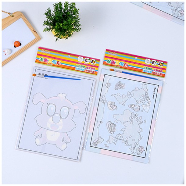 Magic water Sketch book For kindergarten children's manual creativity can be used to make a pai