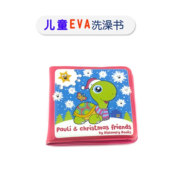 إيفا حمام الطفل التنوير بن تنمية ذكاء الطفل حمام كتاب الدموع