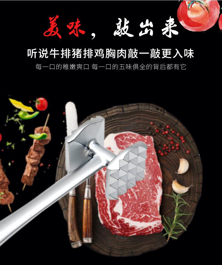 مزدوجة من جانب مطرقة اللحم الزنك سبيكة مطرقة اللحم tenderizer المطرقة مطرقة اللحوم السيليكون مزدوجة