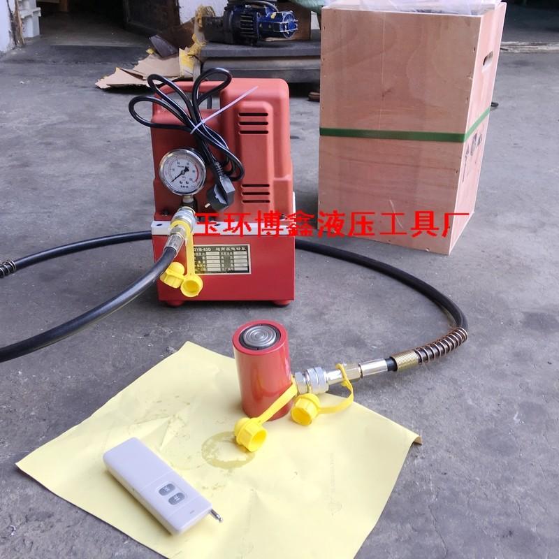 يوهوان يوهوان Boxin gyb صغيرة الحجم الهيدروليكية والكهربائية محطة ضخ الضغط العالى