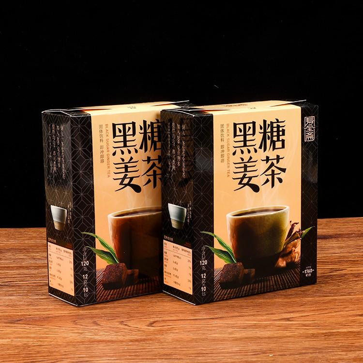 الأبحاث المتعلقة ب السكر والزنجبيل والشاي مربع التعبئة والتغليف