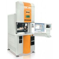 Sisma BSS-3D YAG Laser