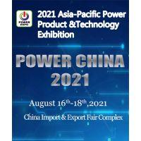 электроэнергетика Китая 2021