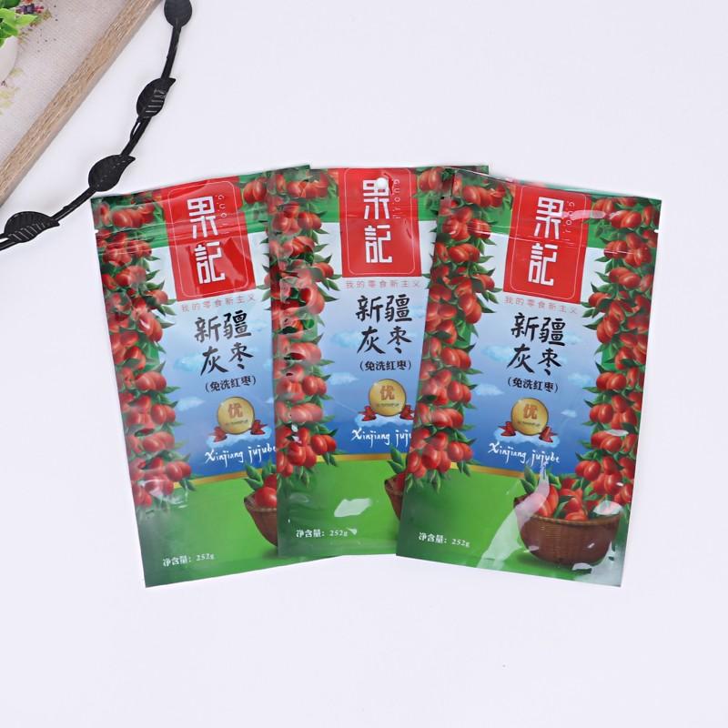 Xinjiang Jujube customized plastic composite self-sealing food packaging bags food grade material