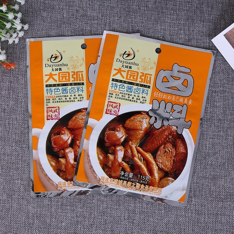 Custom plastic compound brine seasoning food packaging bags food grade material