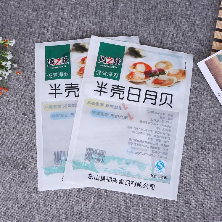 Custom plastic composite frozen frozen seafood vacuum packaging bags food grade material